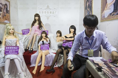Chines sex education time