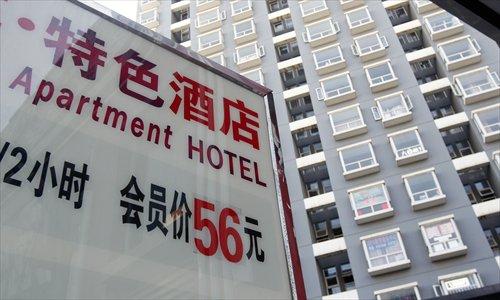Sex shanghai china girl friendly hotel