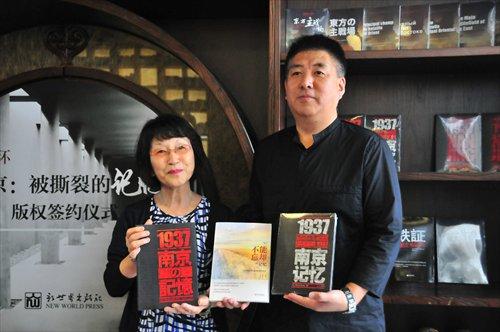 Japanese teacher spends decades researching Nanjing Massacre