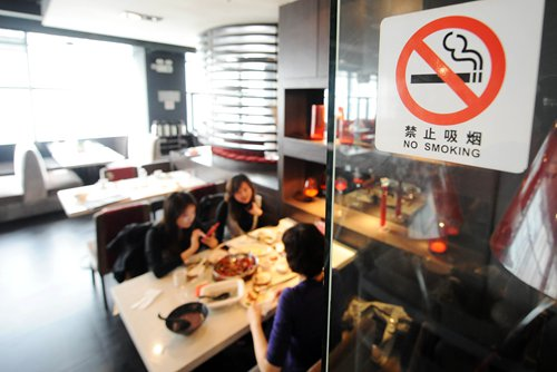 A no-smoking sign hangs in a restaurant in Shanghai. Photo: CFP
