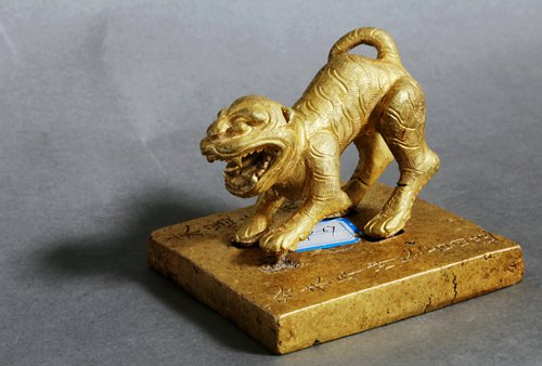 A gold seal dating from the Ming Dynasty discovered at the Jiangkou Chenyin Historic Site in Jiangkou Township, Sichuan Province  Photos: IC