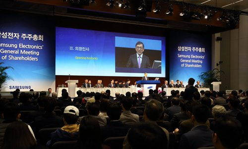 Kwon Oh-hyun, co-vice chairman and co-chief executive officer of Samsung Electronics Co, speaks on stage during the company's extraordinary general meeting at Samsung's Seocho office building in Seoul, South Korea, on Thursday. Photo: CFP