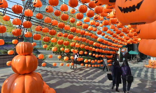 a halloween festival takes place in shenyang liaoning province photo cfp