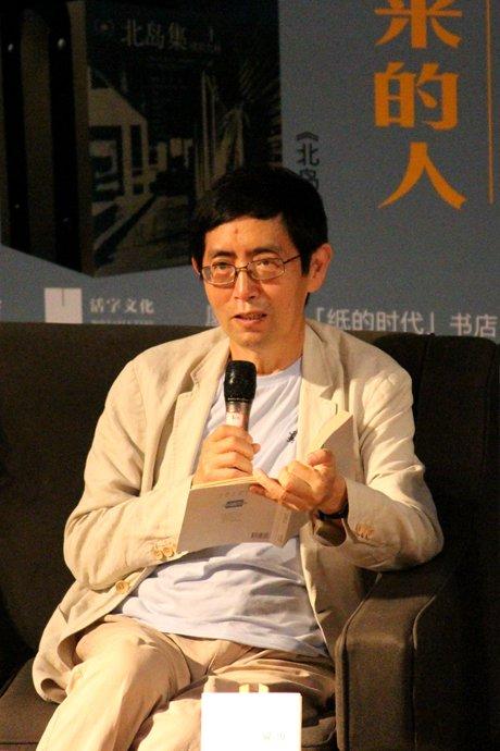 Bei Dao Photo: IC
