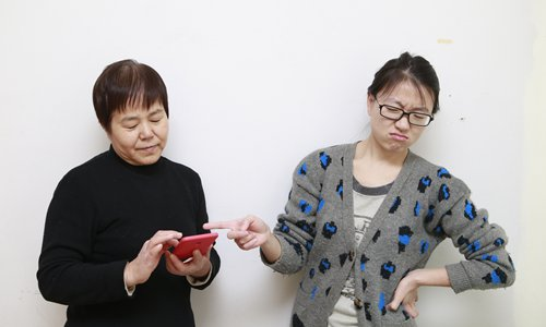 Many young Chinese people are tired of the WeChat posts their parents send them. Photo: Li Hao/GT