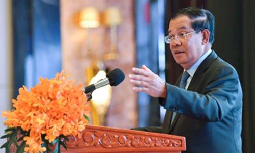 Cambodian Prime Minister Samdech Akka Moha Sena Padei Techo Hun Sen addressed the Cambodia China Business Forum and Financial Development Forum at Garden City Hotel in Phnom Penh. Photo: China Minsheng Investment Group
