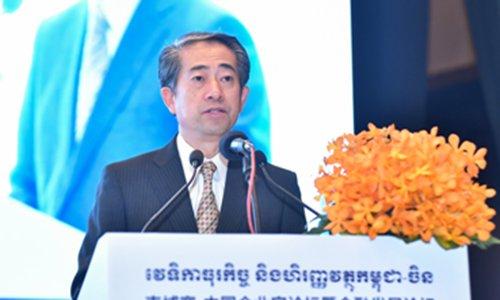 Chinese ambassador to Cambodia Xiong Bo. Photo: China Minsheng Investment Group