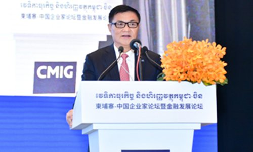 CMIG Chairman Dong Wenbiao. Photo: China Minsheng Investment Group