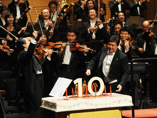 The China Philharmonic Orchestra Photo: CFP