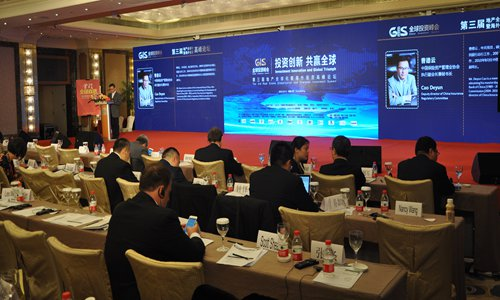 The 3rd Real Estate Globalization and Overseas Investment Summit opens in Beijing on December 2. Photo: Yin Yeping/GT