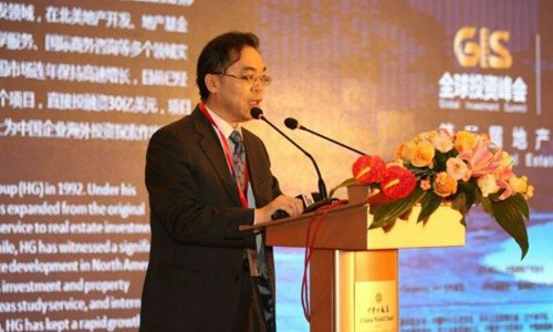 Henry Zou, the president and founder of Henry Global Consulting Group gives a speech. Photo: Courtesy of Henry Global Consulting Group