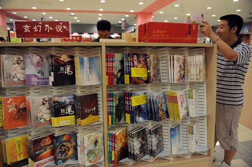 A bookstore selling suspense novels Photo: IC
