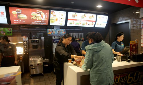 A customer orders food at a McDonald's in Sanmenxia, Central China's Henan Province, in October. Photo: CFP