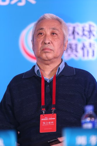 Yang Fan, Professor of the China University of Political Science and Law