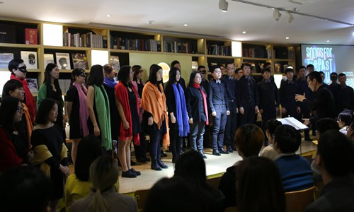 Beijing Queer Chorus gives a performance on December 17. Photo: Courtesy of Beijing Queer Chorus