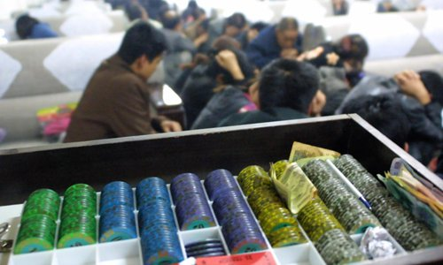 An underground casino is busted in Xi'an, Northwest China's Shaanxi Province. Photo: CFP