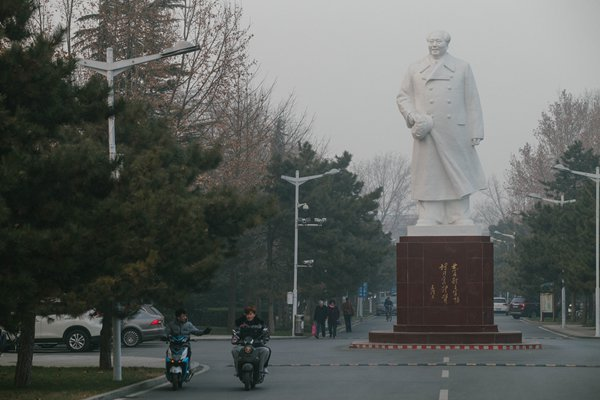 A Mao statue stands at the south gate of Beijing Sport University. Photo: Li Hao/GT