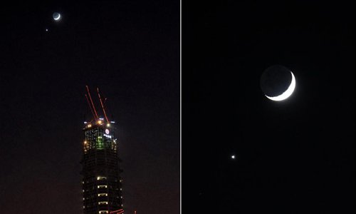 Crescent moon and bright planet Venus seen in sky over ...