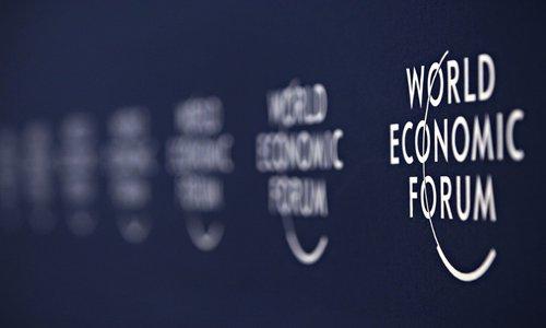 The World Economic Forum will run from January 17-20 at Davos, Switzerland.Photo:CFP