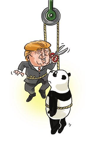 Image result for trump trade war china cartoon