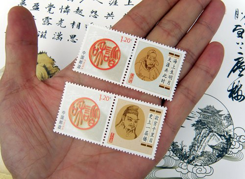 Wu Yishu (left) competes against Peng Min on the game show Chinese Poetry Conference on Tuesday. Inset: Chinese stamps paying tribute to Chinese poetry Photos: IC