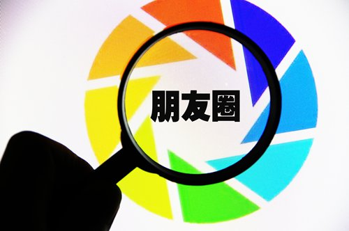 Dark side of WeChat - Global Times