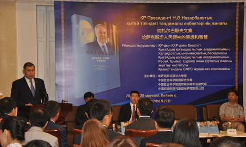 Essay about president of kazakhstan