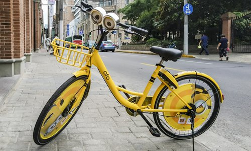 Ofo debuts its Minions inspired shared bike in Shanghai