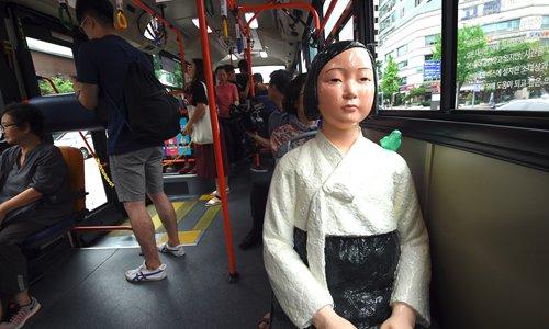 Japanese girl travels for sex