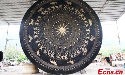 Guangxi claims worlds largest bronze drum global times a giant bronze drum is seen in huanjiang maonan autonomous county southwest chinas guangxi zhuang autonomous region nov 19 2017 publicscrutiny Gallery