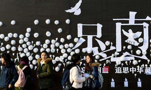 Rally Commemorates 1937 Memorial Day Massacre: Chinese Worldwide Share Nanjing's Painful Memory