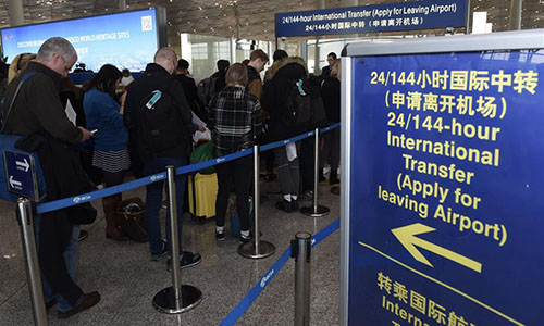 New visa-free policy helps opening-up, allows 144-hour transit