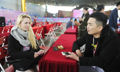 chinese dating culture