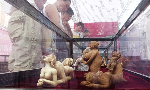 Online sex museum