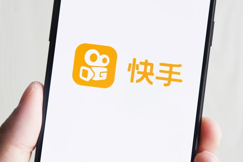the use of mobile apps to spread the ideologies of the chinese communist party China has included president xi jinping's name and political ideology in the  communist party constitution, elevating his stature to the level of.