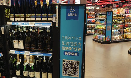 How Alibaba's Hema grocery stores are turning the retail