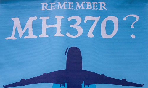 A private search for Flight MH370 will end in the coming days, an exploration firm said Tuesday, some four years after the plane disappeared in one of the world's greatest aviation mysteries.