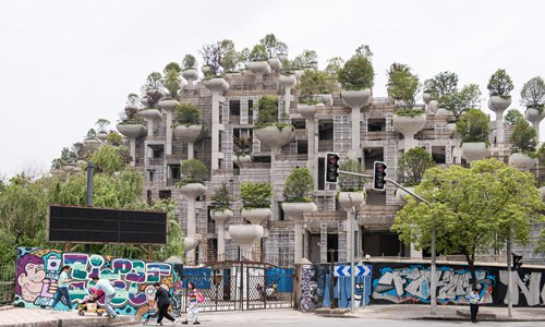 Hanging Gardens Of Shanghai Global Times