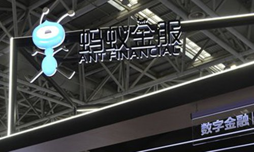 globaltimes.cn - Ant Financial denies seeking Hong Kong IPO