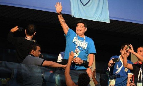 Maradona Drama Global Times