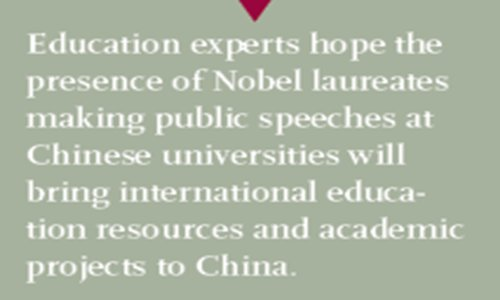 Chinese colleges eager to award honorary titles to foreign