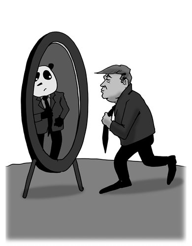 sino us friction won t reach all out confrontation global times