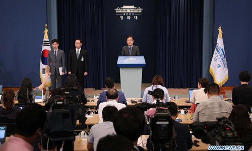 Chung Eui-yong (C), South Korean President Moon Jae-in's top national security adviser, attends a press briefing in Seoul, South Korea, on Sept. 6, 2018. Chung said the two Koreas agreed to hold the third Moon-Kim summit in the Democratic People's Republic of Korea (DPRK)'s capital city on Sept. 18-20. (Xinhua/Newsis)