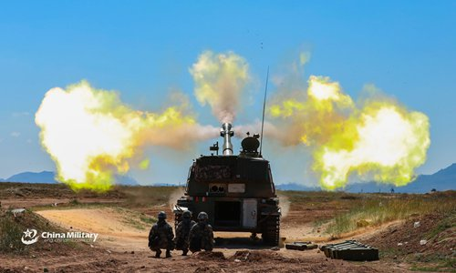China to test magnetized plasma artillery
