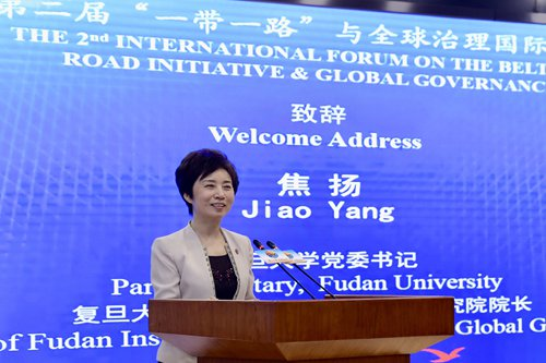 International forum on the Belt and Road initiative held in Shanghai