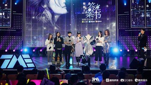 Joey Yung debuts new album in Beijing - Global Times