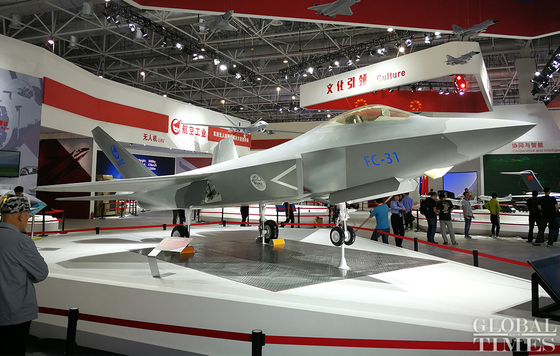A model of an FC-31 fighter jet is displayed. Photo: Yang Sheng/GT