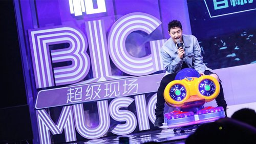 big music kicks off first live show on qq music global times