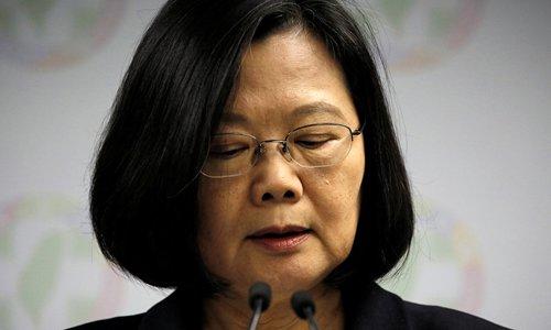 Tsai Ing-wen Photo:VCG