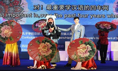 Confucius Institute regrets NSW scrapping of Chinese language program